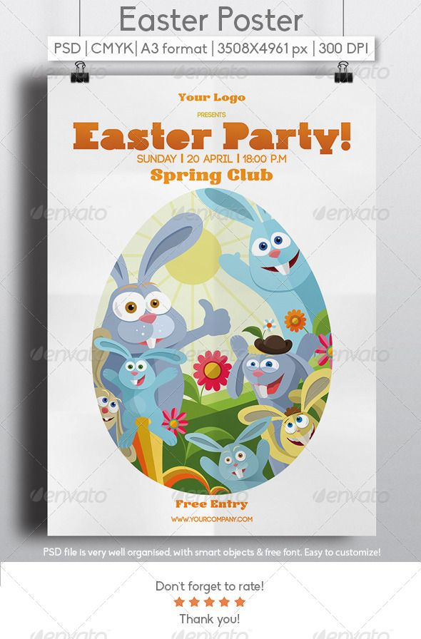 Easter Poster  Easter Flyer Template And Event Flyers