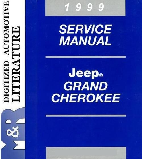 1999 jeep grand cherokee parts manual