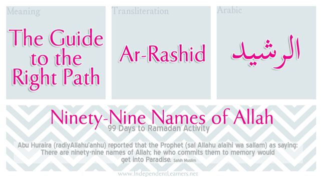 Ar-Rashid 99 Names of Allah in 99 Days to Ramadan Activity