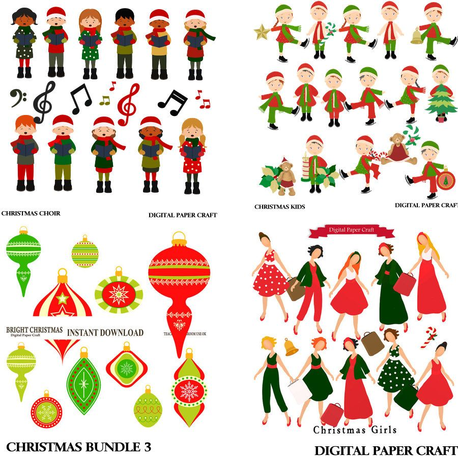 small resolution of christmas clipart christmas choir christmas children clipart winter clipart clipart bundle instant download holiday clipart set 3