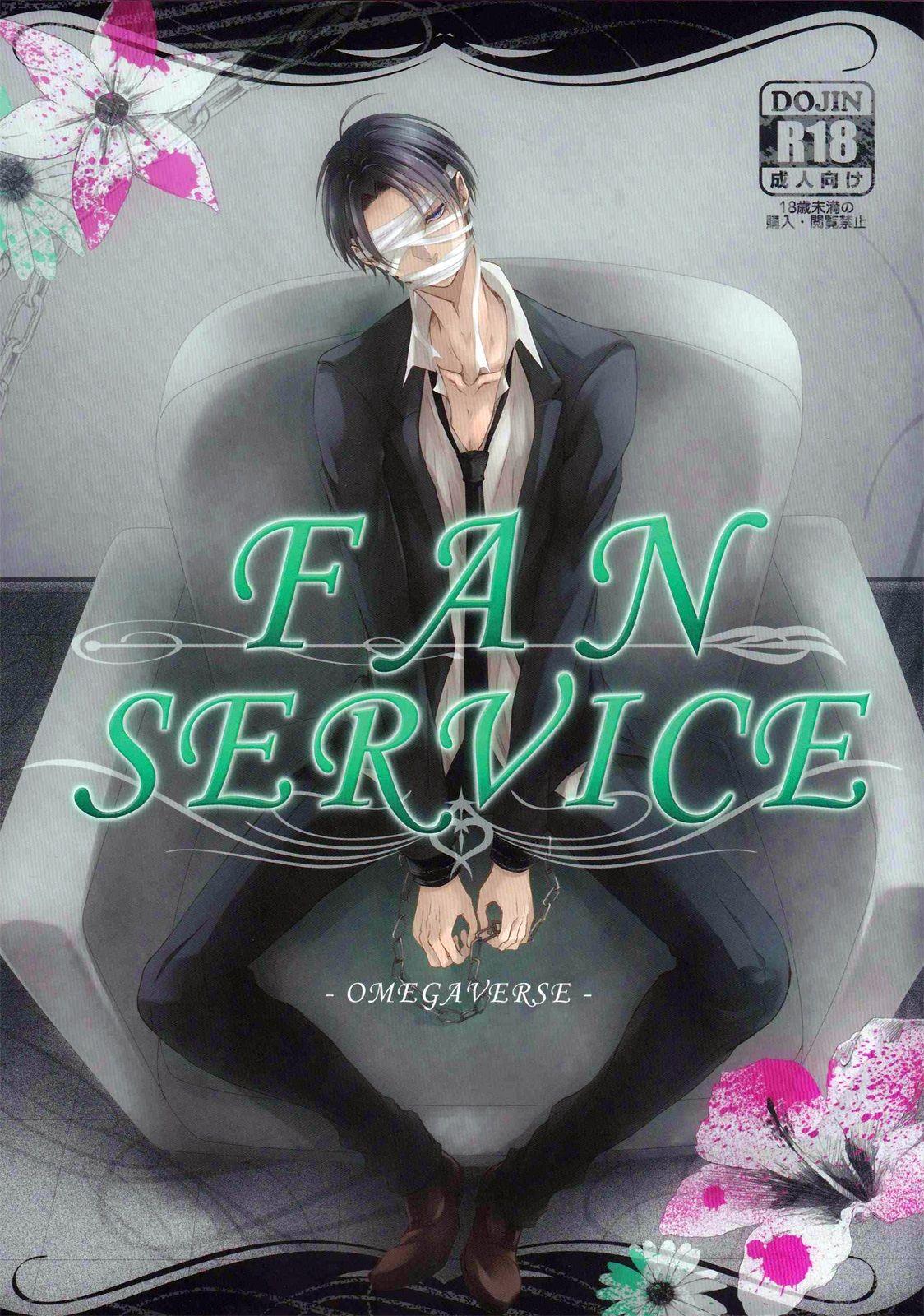 Shingeki no Kyojin dj Fan Service Omegaverse Ch.1 Page