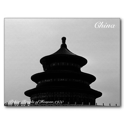 Vintage China Pekin Temple of Heaven Postcard
