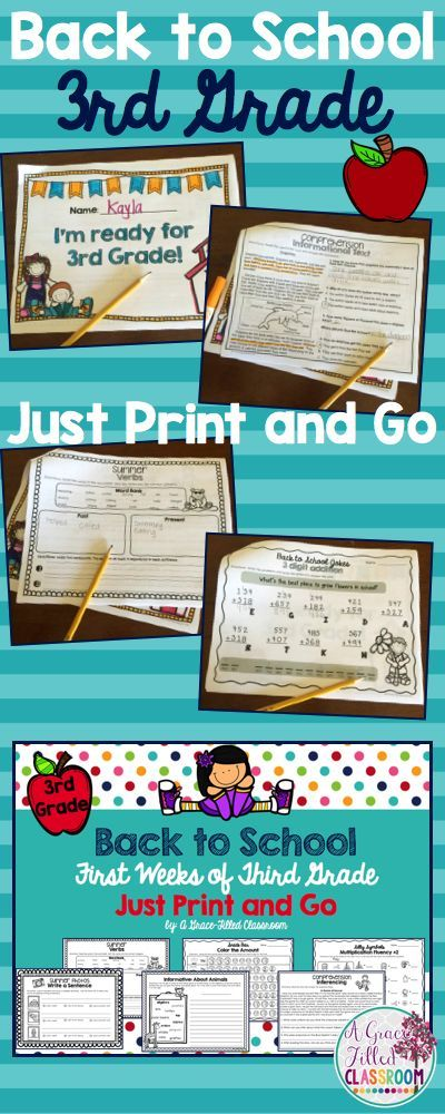 Back to School: 3rd Grade {Print and Go} | Teacher, Third and School