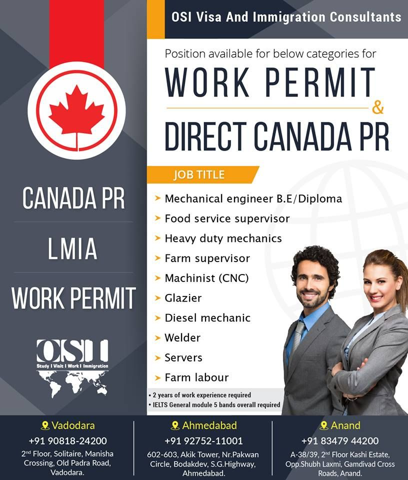 Get Your Pr Work Permit With Lmia Requirement Two Years Of Skilled Unskilled Work Experience Required Ielts General Modu Pr Jobs Work Experience Ielts