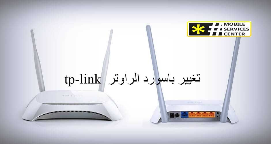 Pin By Islam Hamed On Mix Tp Link Electronic Products Mix Photo