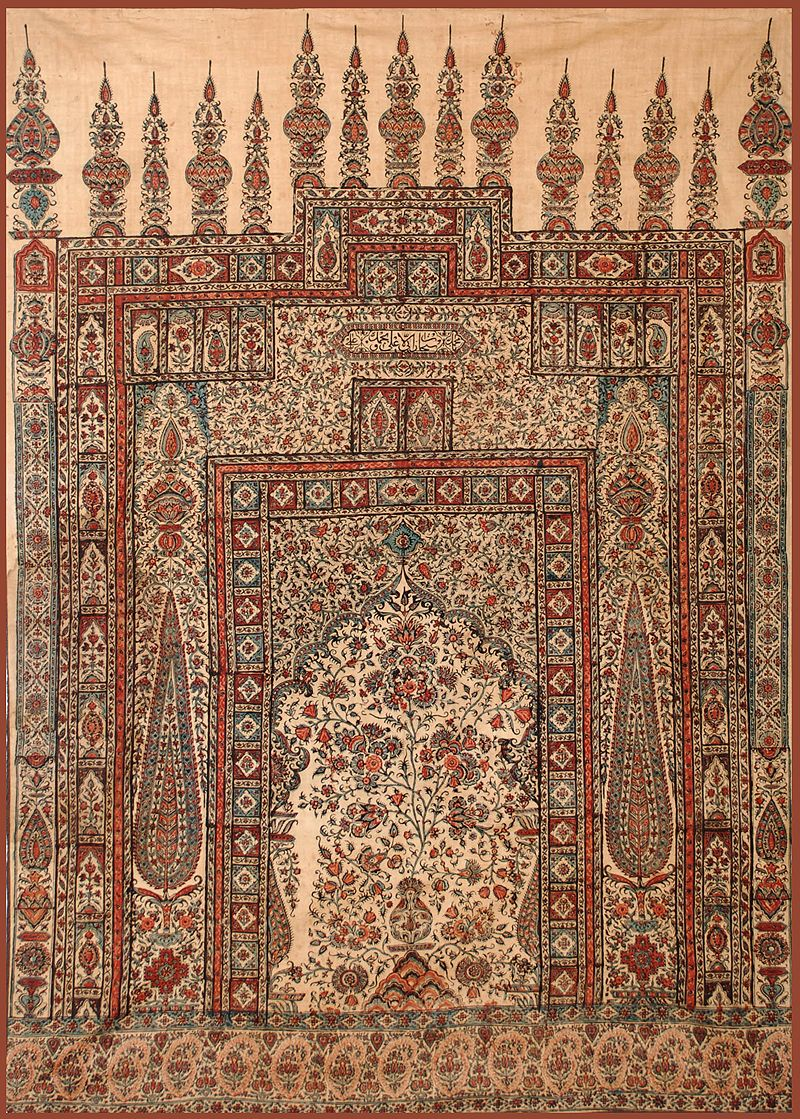Antique Persian Textile Isfahan Summer Prayer Rug Qalamkar Qajar Dynasty 1795 1925 A D Rugs On Carpet Asian Rugs Rugs