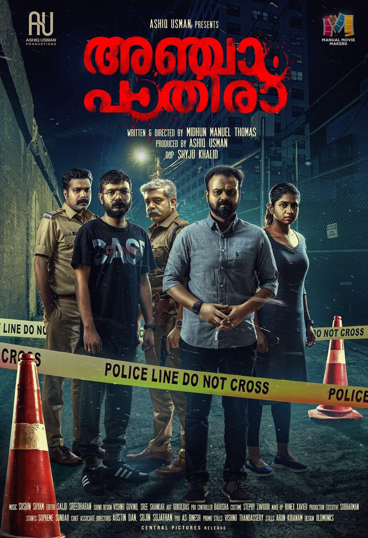 Anjaam Pathiraa 2020 Malayalam Full Movie Watch Online Anjaam Pathiraa 2020 Malayalam Full M In 2020 Movies To Watch Online Movies Malayalam Malayalam Movies Download