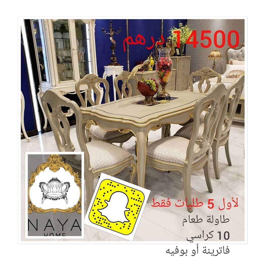 World Wide Shipment Is Available Preorder Promotion For First 5 Orders Dining Room Contain Table 10 Chairs Buffet Or Vatrin Home Decor Decor Dining Table
