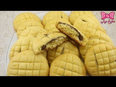 طريقة عمل كوكيز بالنوتيلا للأطفال والكبار تحضير بسكويت بسكريم التركي Food Peanut