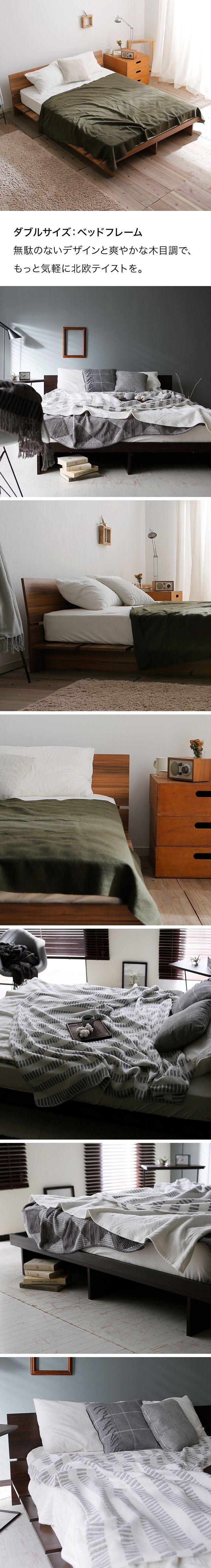 ベッド ベッドフレーム ロータイプ。ベッド ベッドフレーム ロータイプ すのこベッド マットレス対応 ダブル モダン ダブルベッド フレーム