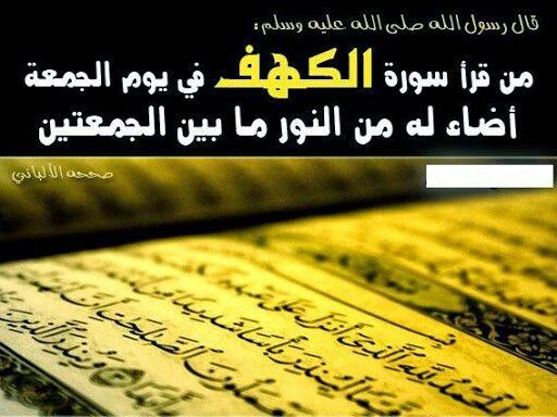 اللهم إنا نعوذ بك من الخوف إلا منك ومن الفقر إلا إليك ومن الذل إلا لك نعوذ بك من عضال الداء ومن شماتة الأعداء ومن السلب ب Holy Book Islam Quran