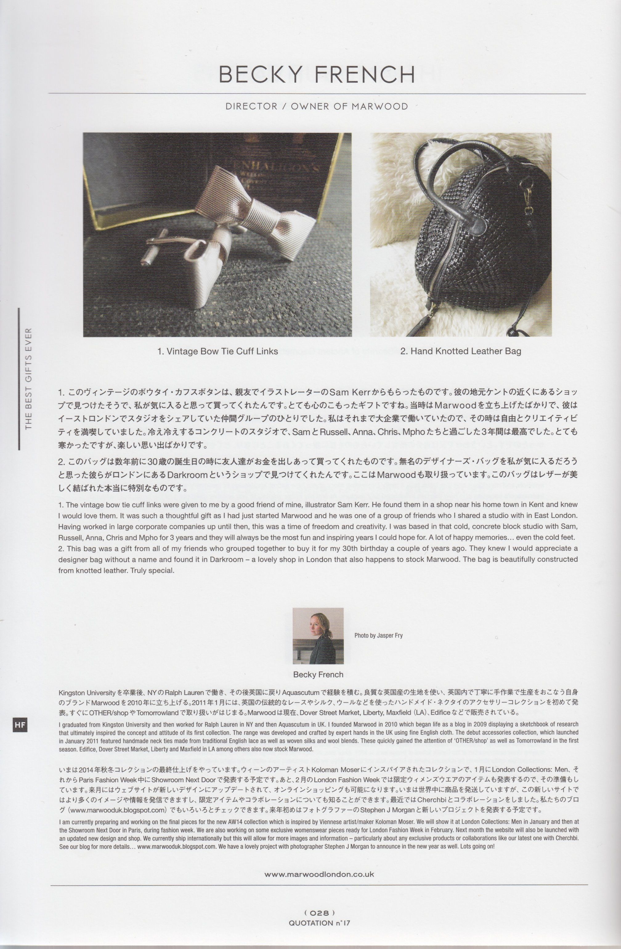 """Designer/Founder Becky French featured in """"Quotation""""- Japan"""