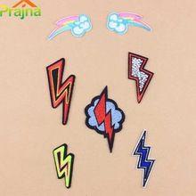 Prajna diy rainbow patch parches rayo fresco bordado de diamantes de imitación de hierro ropa de pegatinas de dibujos animados para niños ropa a2(China (Mainland))