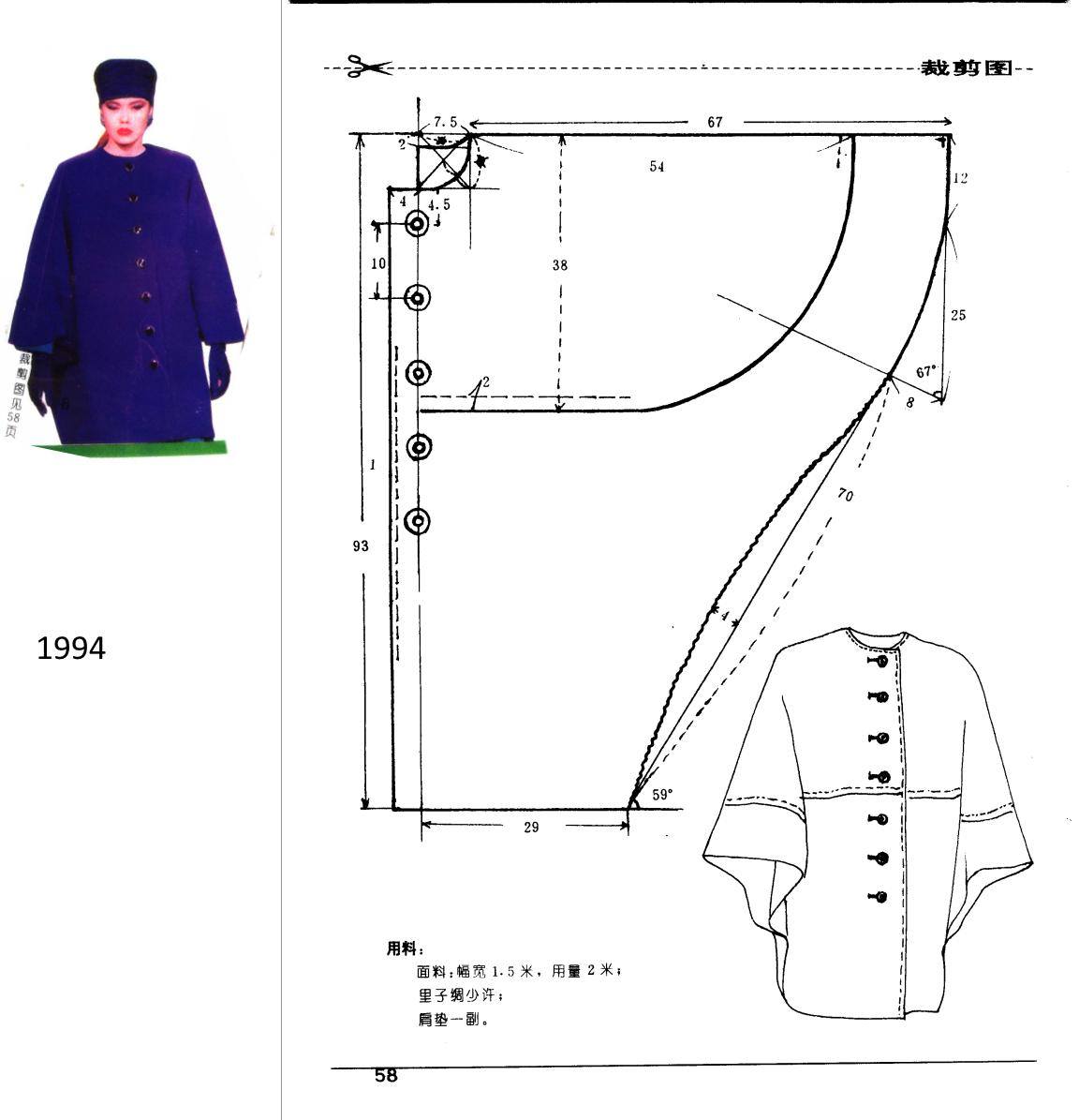 Pin de S B en 옷 | Pinterest | Patrones, Molde y Capilla