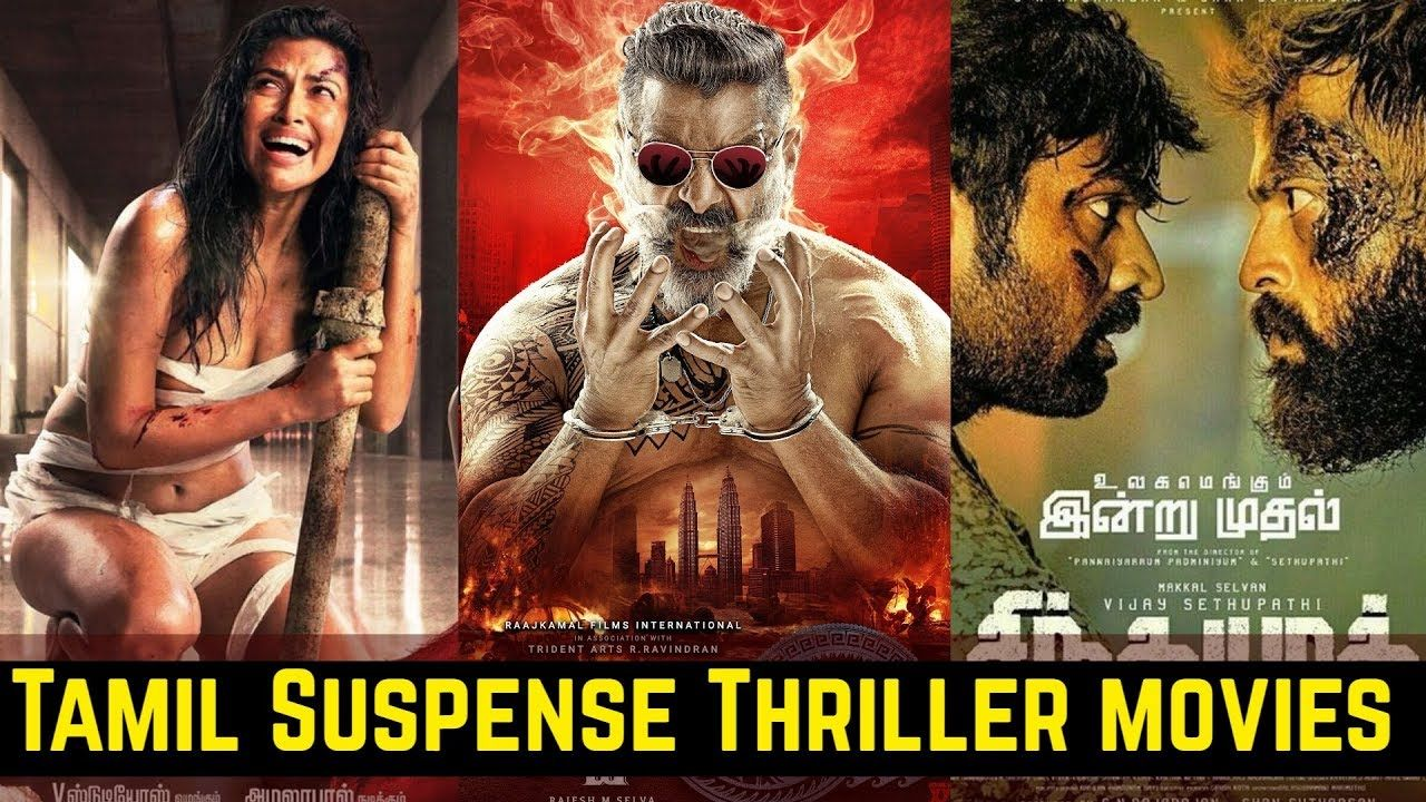 10 Tamil Suspense Thriller Movies List of 2019 Part 2