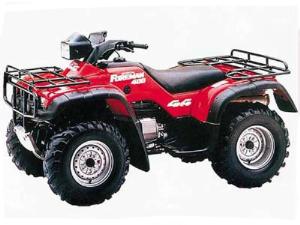 1999 Honda TRX450S /ES Fourtrax Foreman factory repair ...