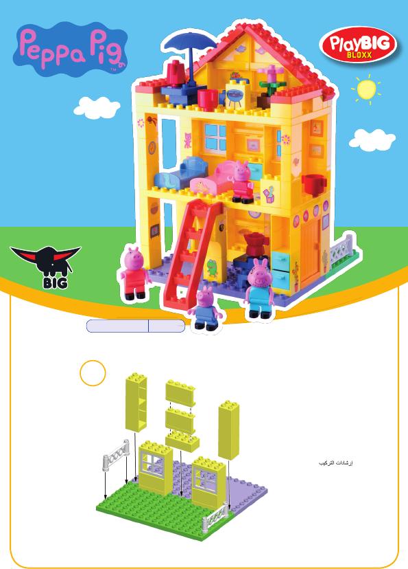 Manual Playbig Bloxx Set 800057078 Peppa Pig House Legos Farm