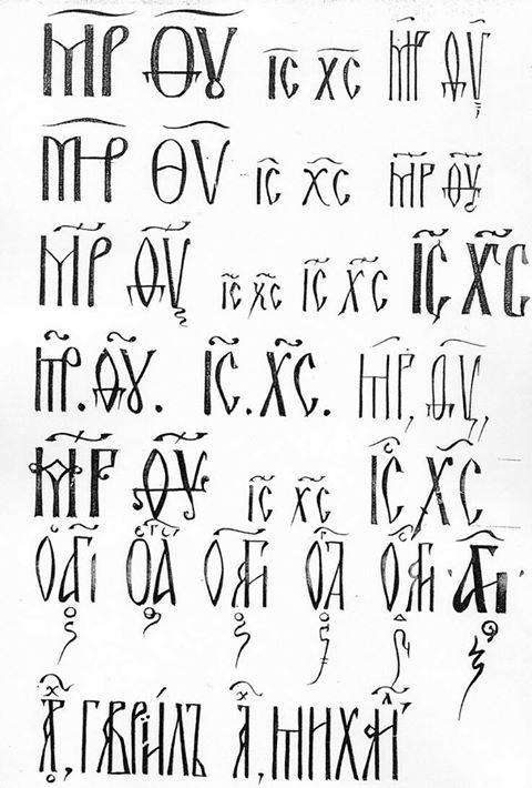 Podpisy Pisanie Pismo Ikon