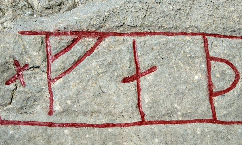Runic inscriptions in Scandinavia