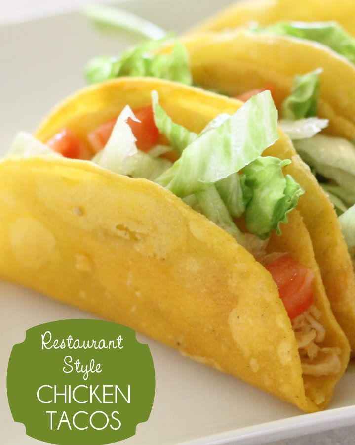 Super easy restaurant style chicken tacos lilluna i love super easy restaurant style chicken tacos lilluna forumfinder Choice Image