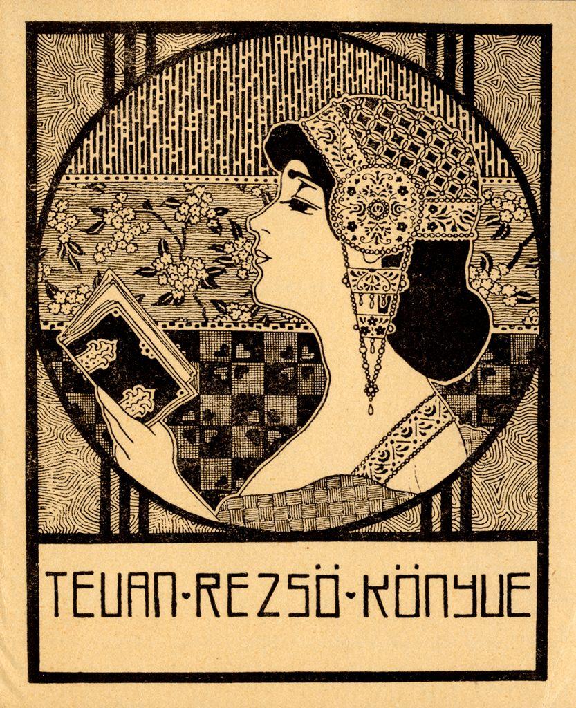 Ex libris Tevan Rezső by Kálmán Rozsnyay (1871-1948) - c. 1905   Ex ...