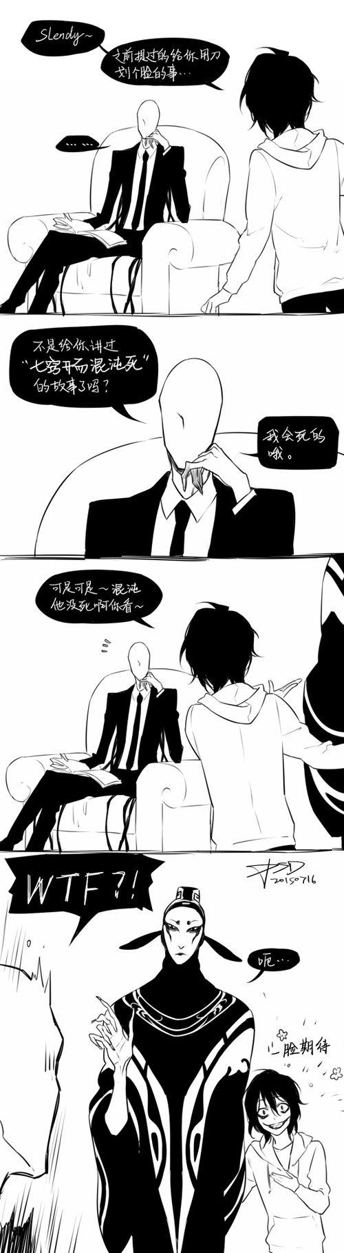 slenderman 厌世。>>> wish I knew what it says