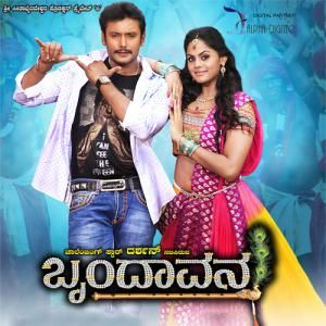 Brindavana 2013 Download Kannada Mp3 Songs Brindavana Darshan Kannadasongs Mp3 Song Lyrics Kannada Movies