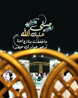 رمزيات دينية إسلامية و ادعية مكتوبة In 2021 Islamic Images Poster Movie Posters