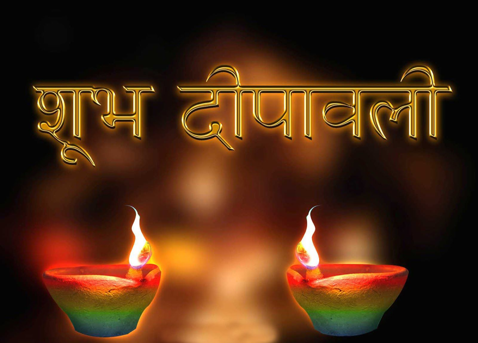 Wallpaper download diwali - Shubh Deepawali Diya Hd Photos Download
