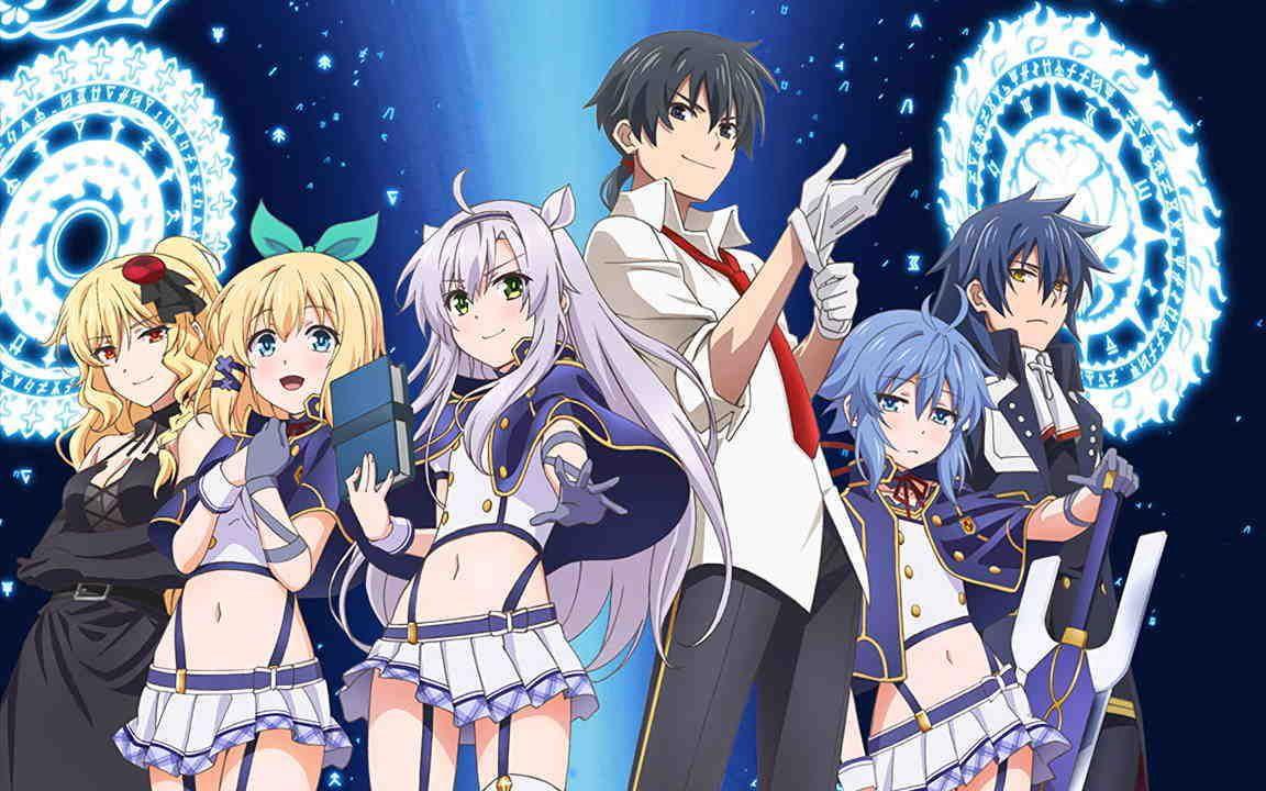Download Anime Rokudenashi Majutsu Koushi to Akashic