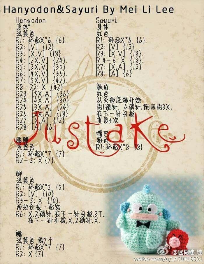 Hanyodon & Sayuri | Free crochet | Pinterest | Patrones amigurumis ...