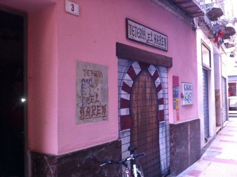 Tetería El Harem | Calle Andrés Pérez, 3