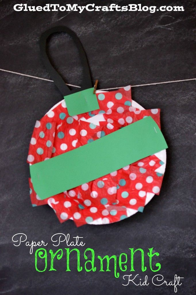 Paper Plate Ornament {Kid Craft} Christmas crafts for