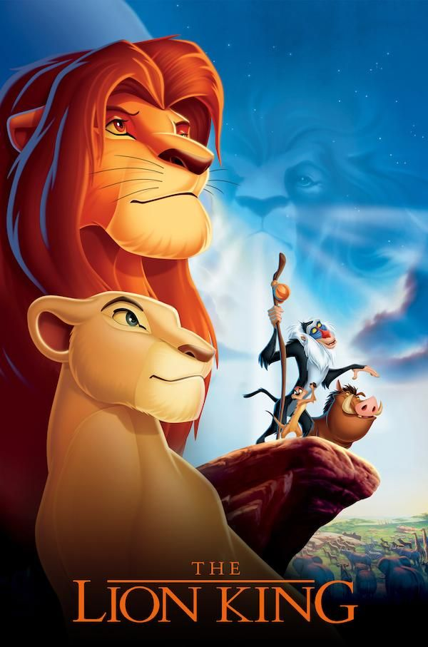 The Lion King (1994) - Poster US - 2362*2362px