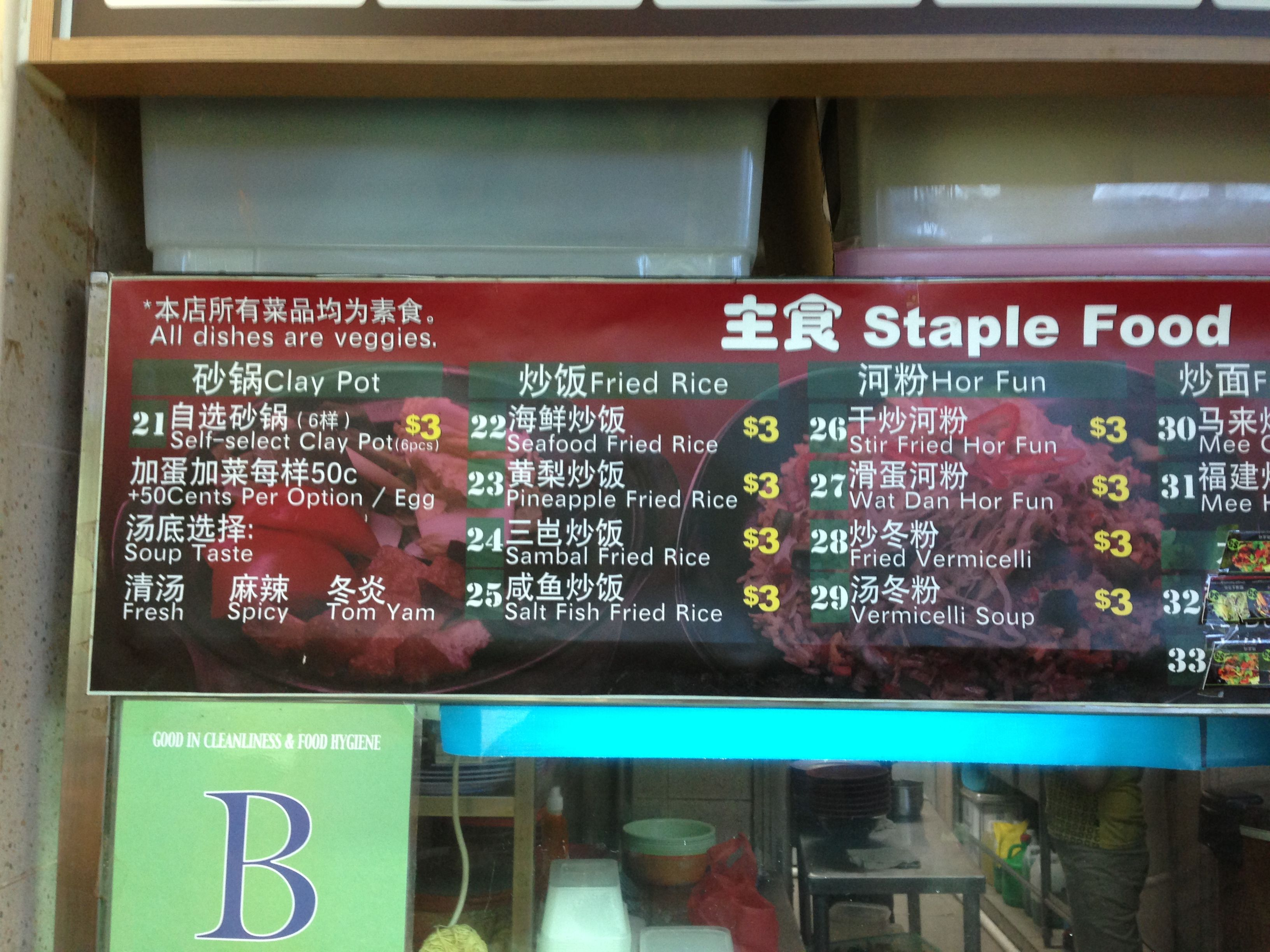 Chinese Food stall with English and Chinese menu Food
