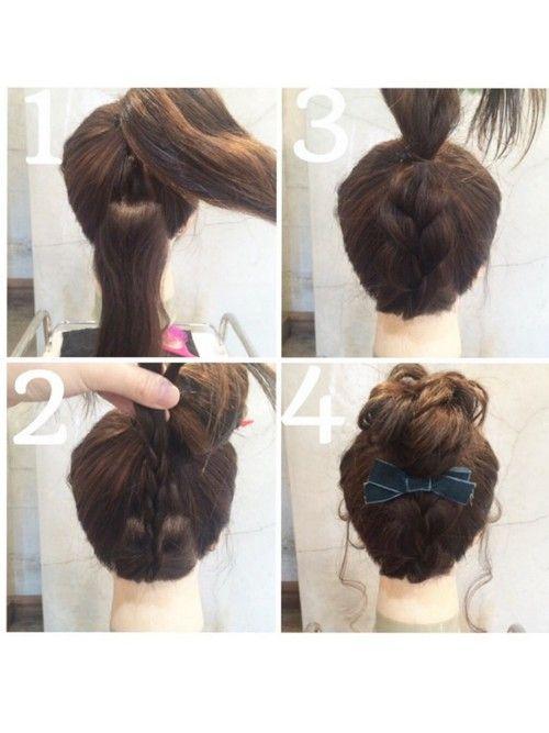 ボリュームお団子アレンジパーティスタイル* * * ①首のとこの髪を残して高い位置で結ぶ。 ②①で残した髪を上に持ち上げながら三つ編み。自分でするときに難しい場合は、頭をさげておじぎした状態ですると簡単です。 ③三つ編みを大きくくずして、①のポニーテールと一緒に結ぶ。 ④昨日アップしたボリュームお団子をつくる。おくれ毛を巻いたらパーティスタイルにもいいですよ *