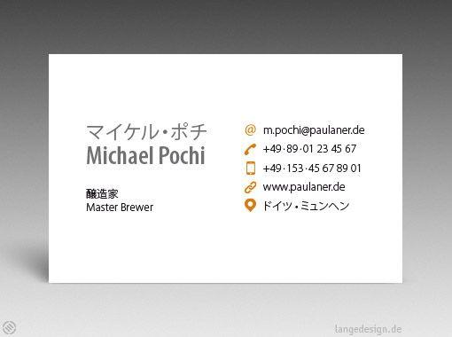 Japanische Visitenkarten übersetzung Design Druck 1670