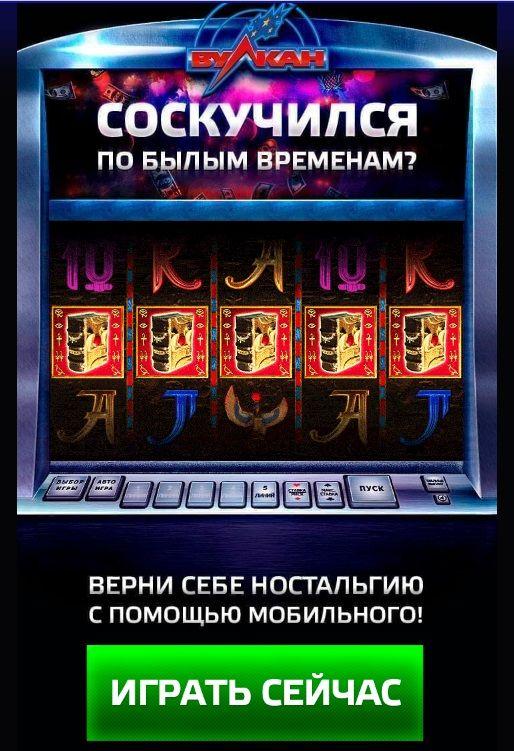 игры реальными деньгами