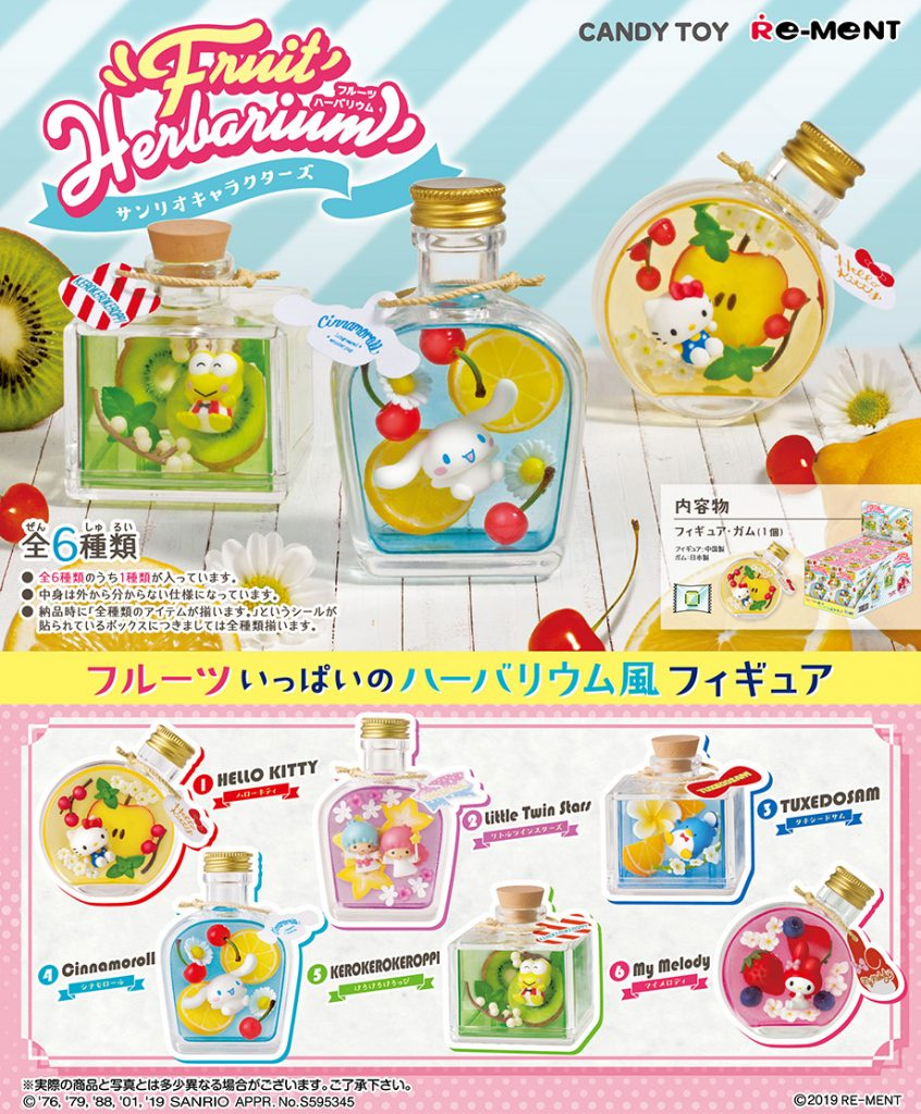 Re-ment Sanrio Character Terrarium KEROKERO KEROPPI NEW Japan import