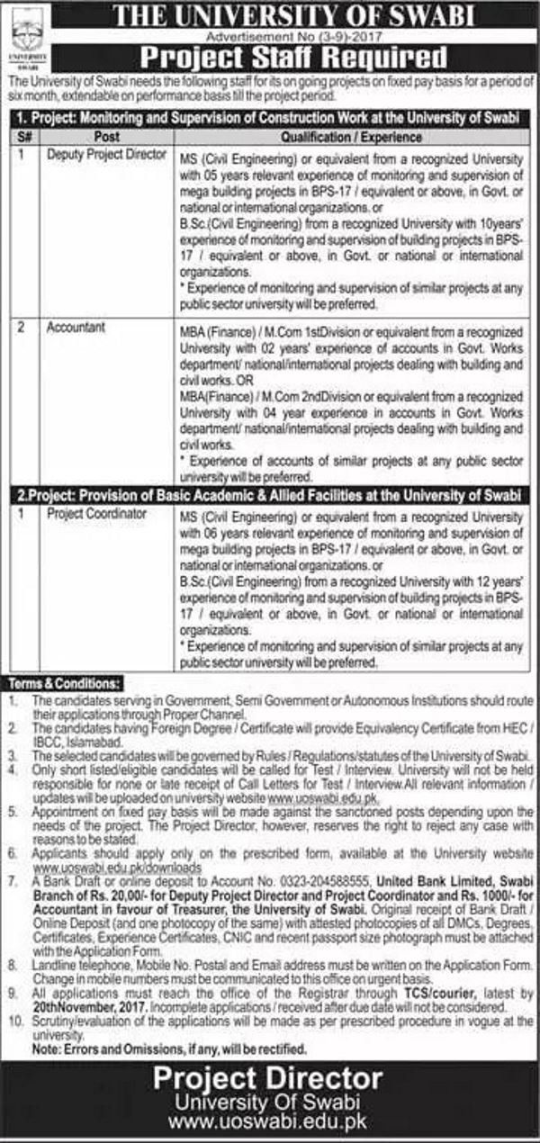 University Of Swabi Jobs 2017 For Project Coordinator And Accountant