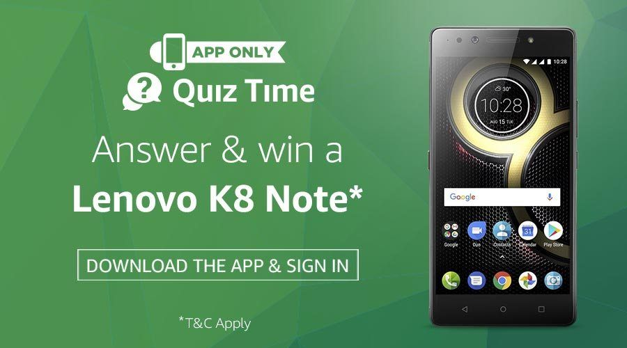 A better chance to Win Mobile Phone by participating in the
