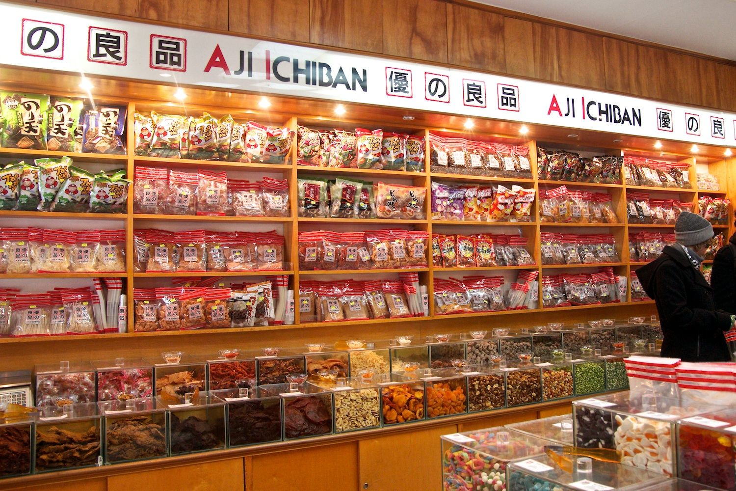 A Tour Of Aji Ichiban An Asian Snack Paradise In New York Asian Snacks York Candy Snacks