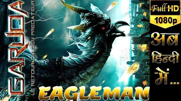 dramatics movie app download