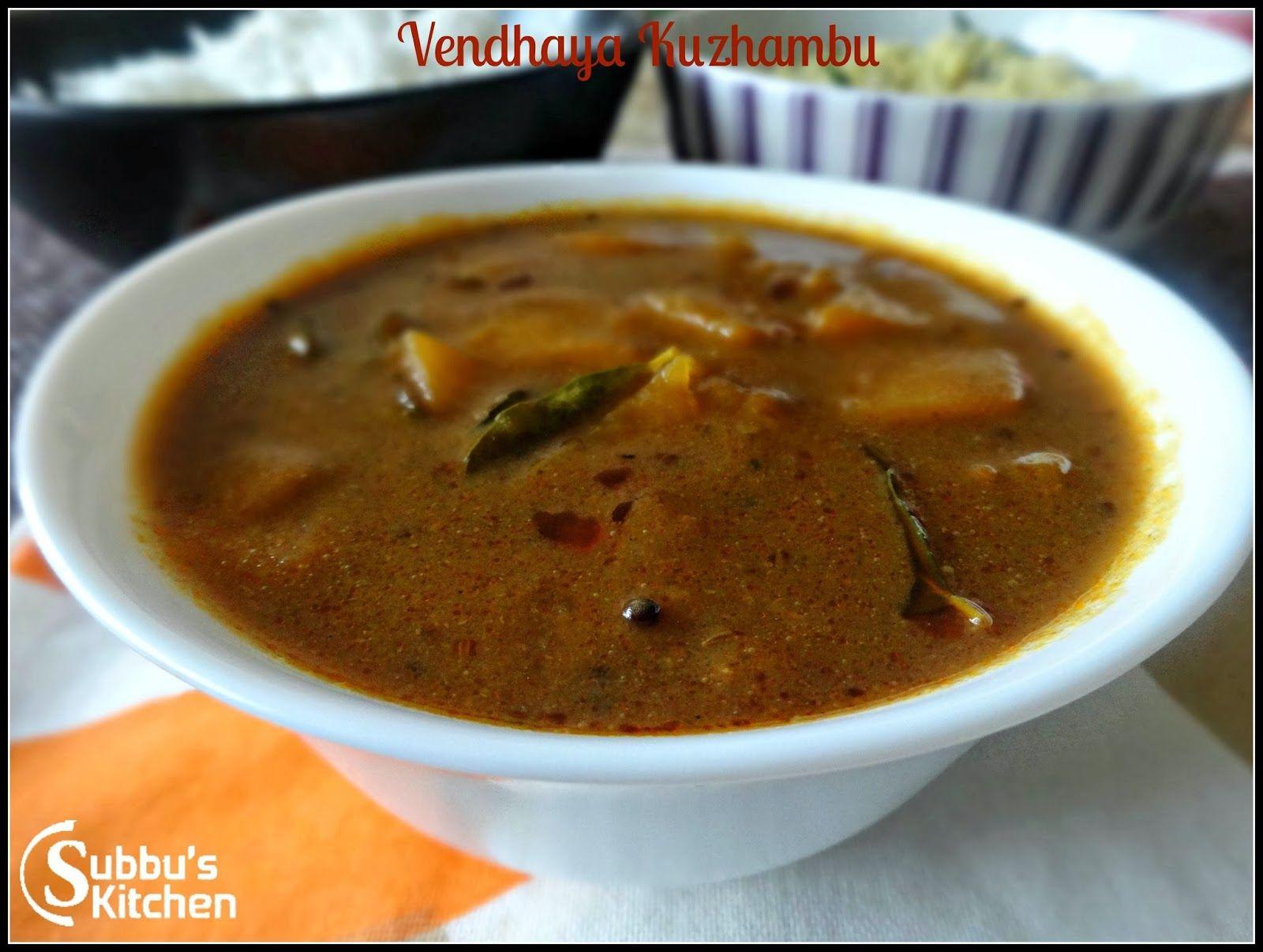 Omam Vendhaya Kuzhambu Indian Food Recipes South Indian Food Vegetarian Recipes