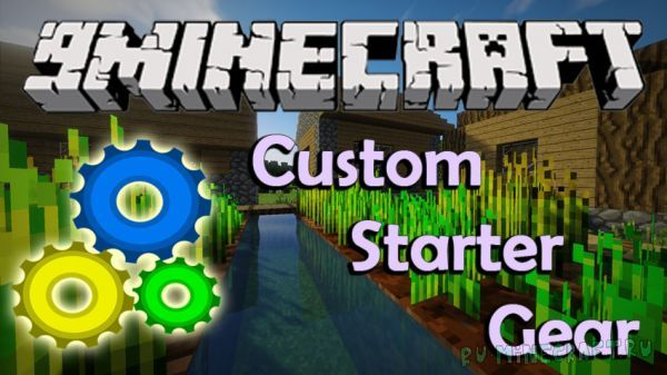 Tinkers construct gear   Crafttweaker Documentation  2019-04-23