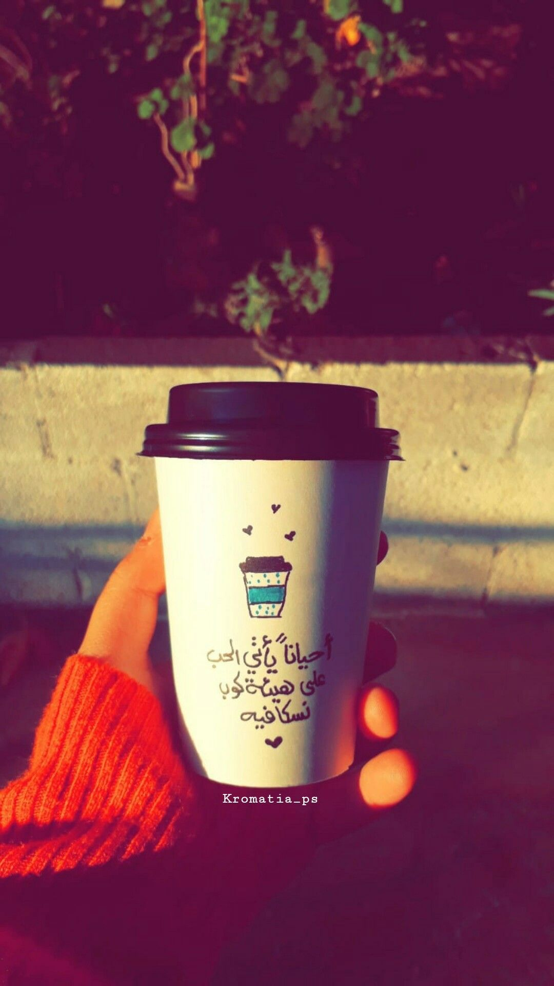 كتابة عالاكواب نسكافيه Coffee Jokes Coffee Cup Art Coffee Shop Design