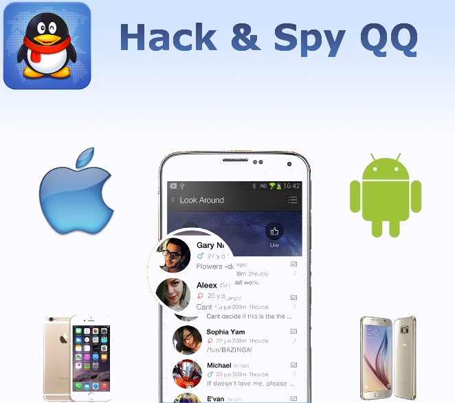 How to Hack QQ? Secretly Hack Into QQ Account & Spy on Its
