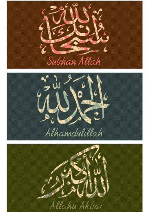 how to write allahu akbar in arabic calligraphy styles