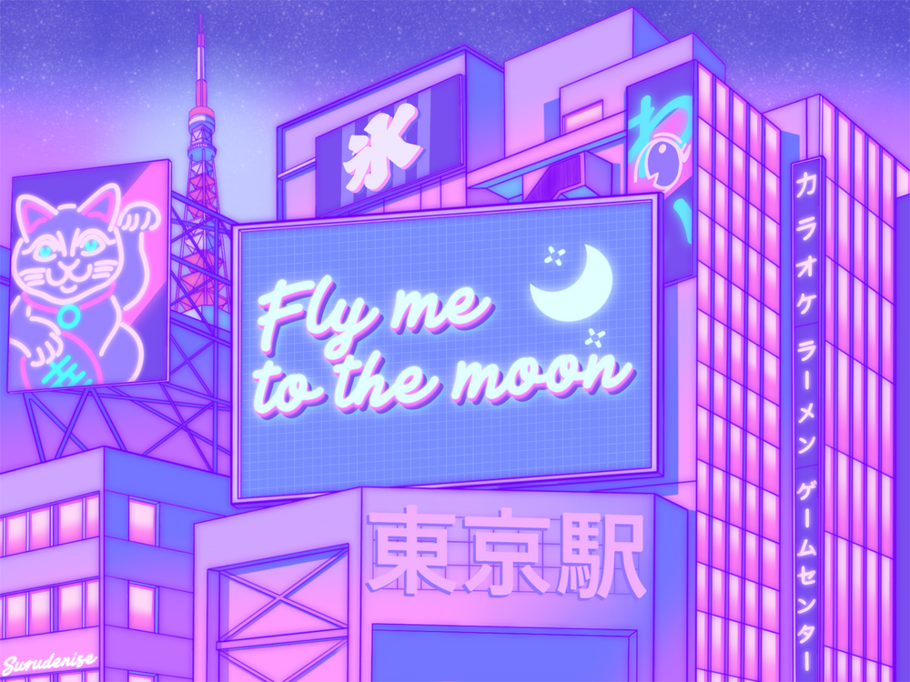 Moon City Sticker By Surudenise White 3 X3 Aesthetic Desktop Wallpaper Anime Scenery Wallpaper Desktop Wallpaper Art
