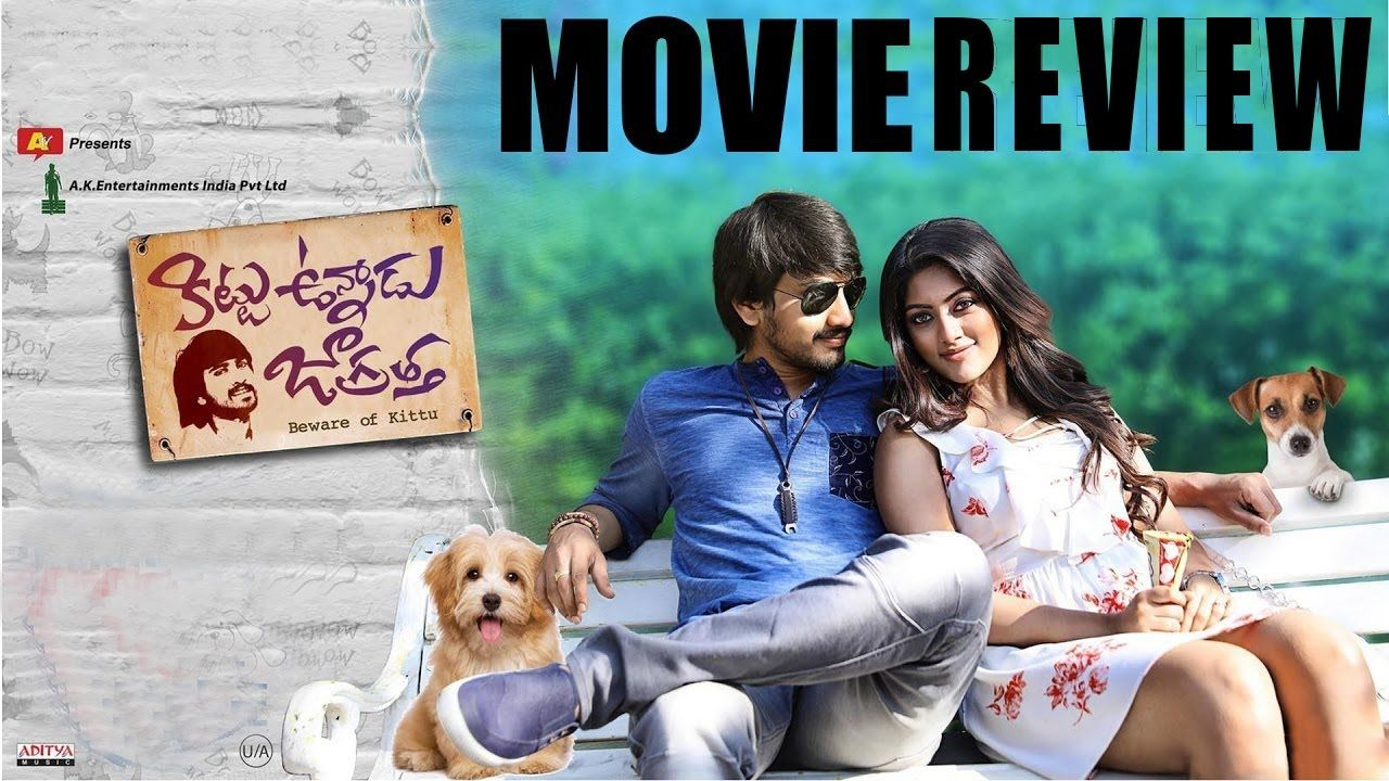 Kittu Unnadu Jagratha Movie Review || Raj Tarun || Anu Emmanuel || Indiaglitz TeluguWatch Raj Tarun's Kittu Unnadu Jagratha movie review. Anu Emmanuel is the heroine. Dongaata director Vamsi Krishna is the director of this movie. Prod... Check more at http://tamil.swengen.com/kittu-unnadu-jagratha-movie-review-raj-tarun-anu-emmanuel-indiaglitz-telugu/